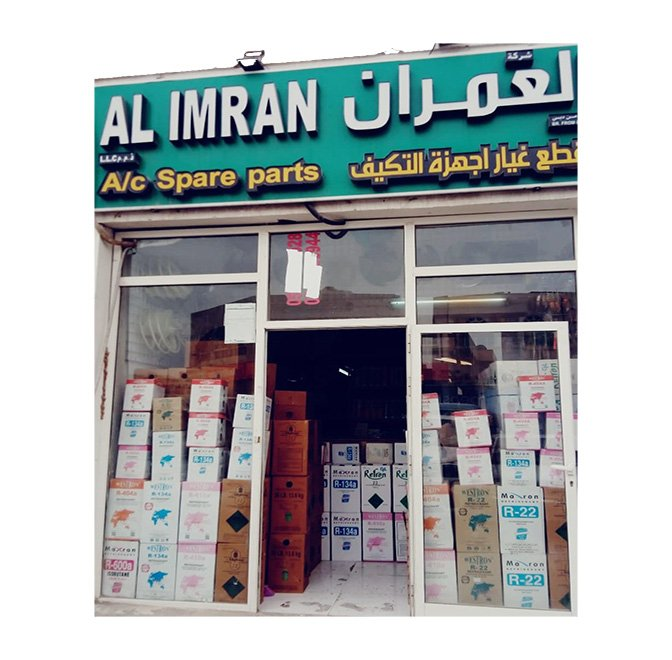 Al-Imran-Al-Ain-Branch
