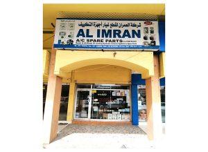 Al-Imran-RAK